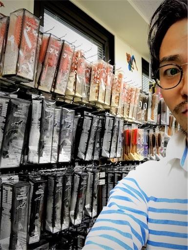 f:id:yusuke_tomura:20170518145516j:image