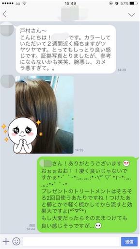 f:id:yusuke_tomura:20170519161554j:image