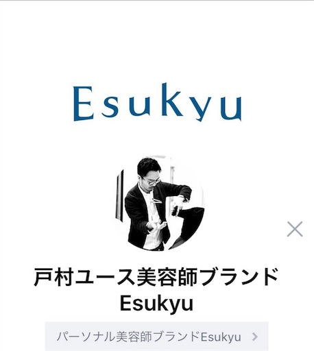 f:id:yusuke_tomura:20170520084604j:image