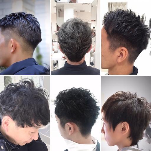 f:id:yusuke_tomura:20170531094235j:image