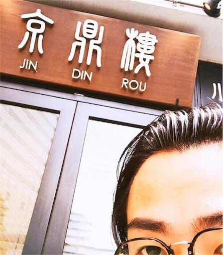 f:id:yusuke_tomura:20170624165706j:image