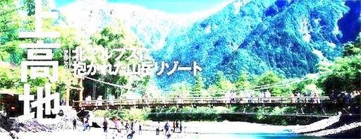 f:id:yusuke_tomura:20170701192301j:image