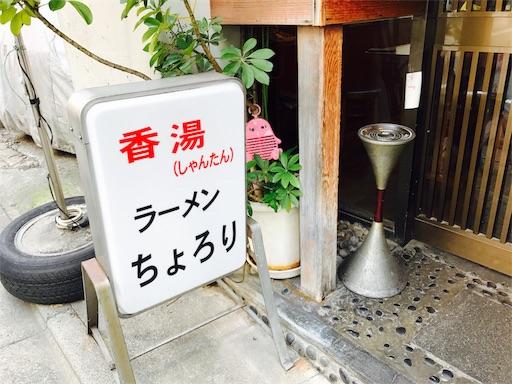 f:id:yusuke_tomura:20170714112013j:image
