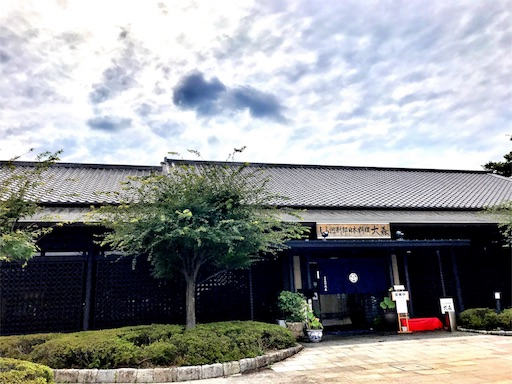 f:id:yusuke_tomura:20170820151739j:image