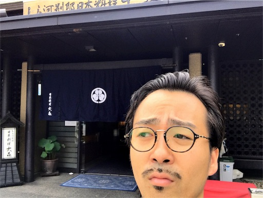 f:id:yusuke_tomura:20170820151813j:image