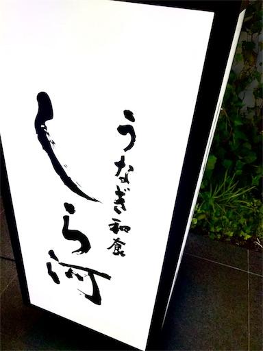 f:id:yusuke_tomura:20170822222458j:image