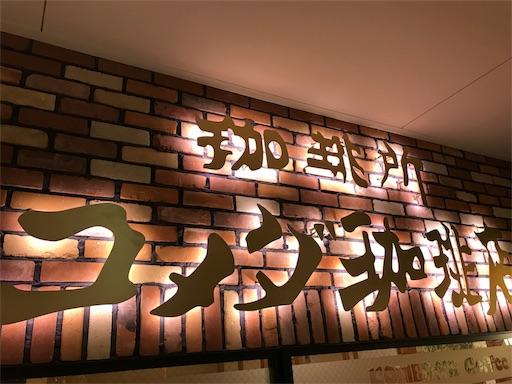 f:id:yusuke_tomura:20170824011451j:image