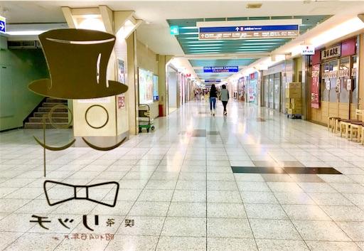 f:id:yusuke_tomura:20170824012614j:image