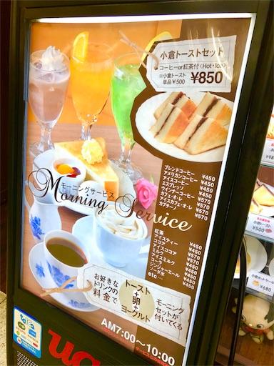 f:id:yusuke_tomura:20170824013519j:image