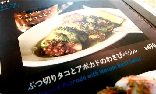 f:id:yusuke_tomura:20170905182324j:image