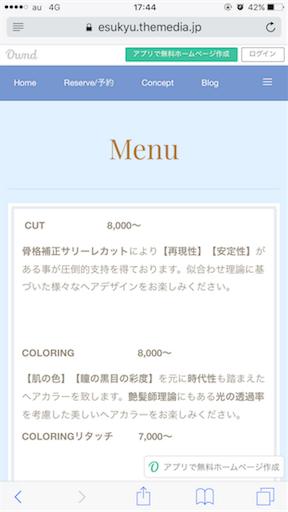 f:id:yusuke_tomura:20170922182102p:image