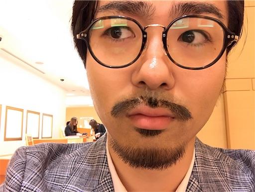 f:id:yusuke_tomura:20171005200244j:image