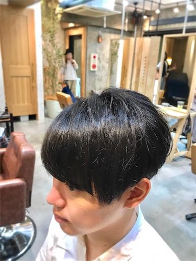 f:id:yusuke_tomura:20171024034720j:image