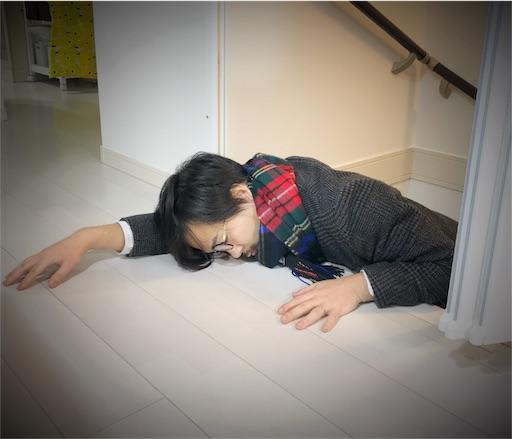 f:id:yusuke_tomura:20171206120749j:image