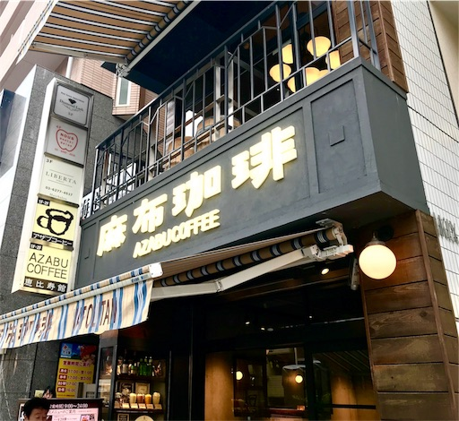 f:id:yusuke_tomura:20171216131720j:image