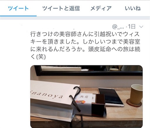 f:id:yusuke_tomura:20171227102059j:image