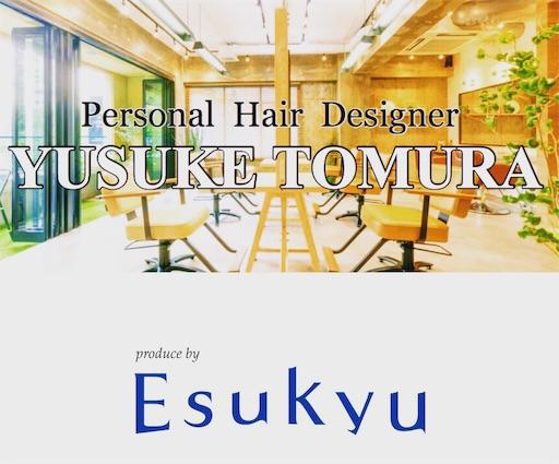 f:id:yusuke_tomura:20171231173607j:image