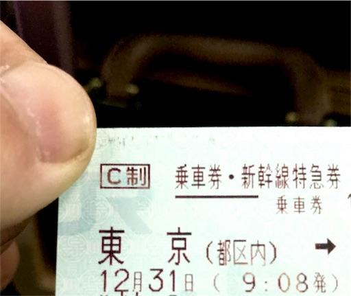 f:id:yusuke_tomura:20180102174819j:image