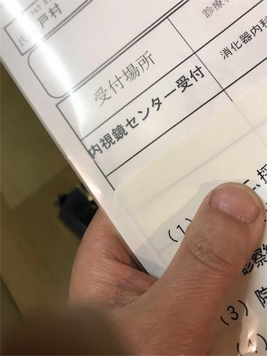 f:id:yusuke_tomura:20180302005554j:image