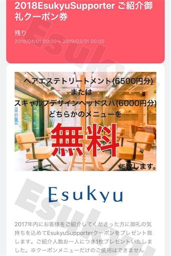 f:id:yusuke_tomura:20180316184433j:image