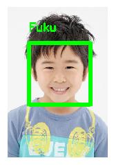 f:id:yusuke_ujitoko:20170409234417p:plain