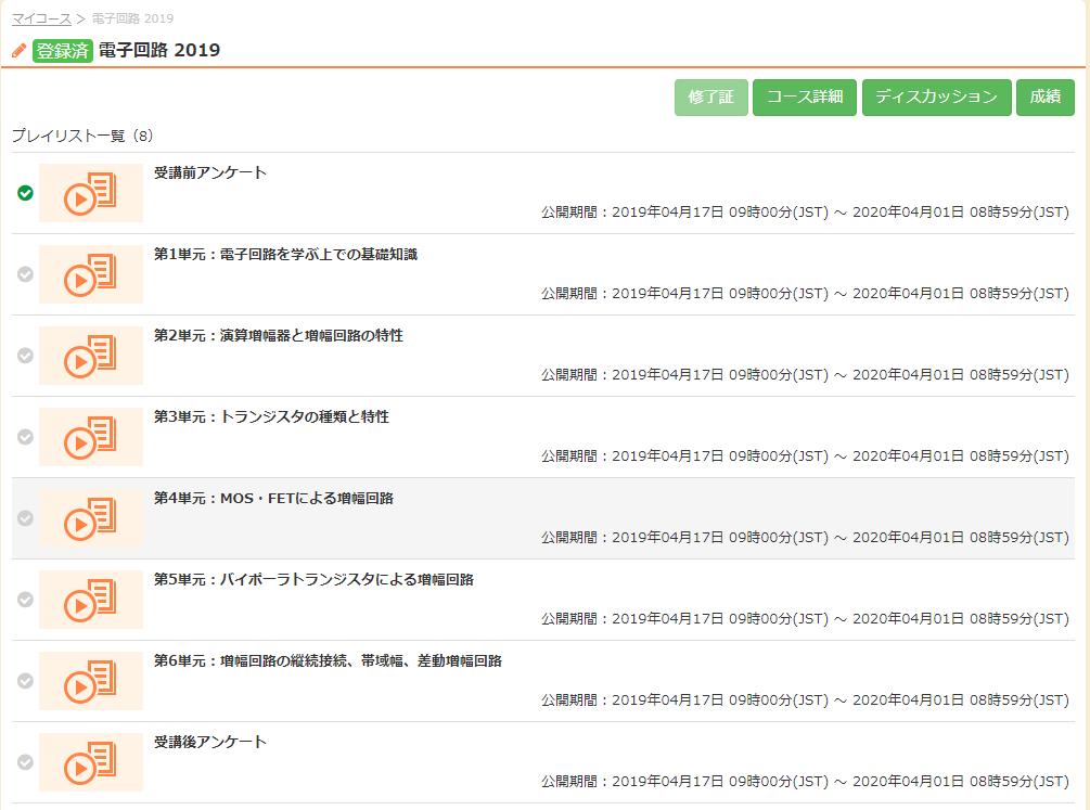 f:id:yusuke_ujitoko:20200315160333p:plain
