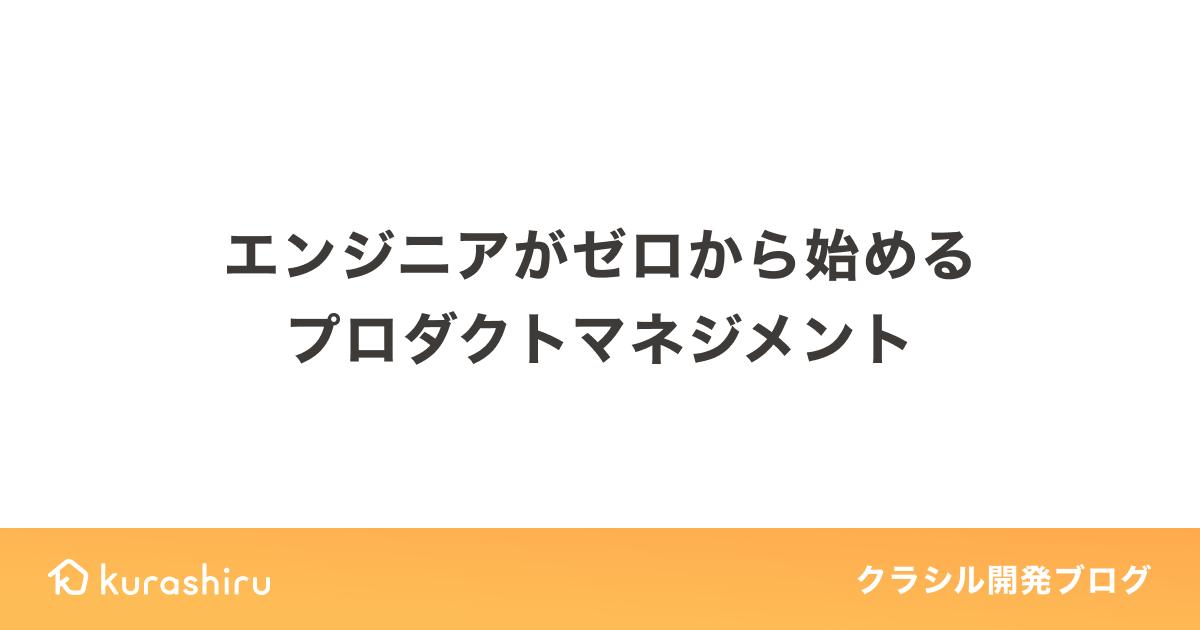 f:id:yusuke_y:20201204182312p:plain