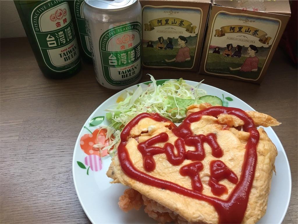 f:id:yusukefujita:20170217190050j:image