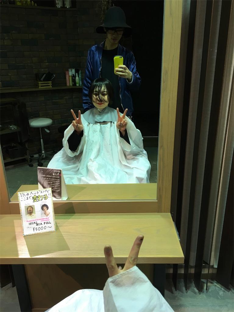 f:id:yusukefujita:20170222233210j:image