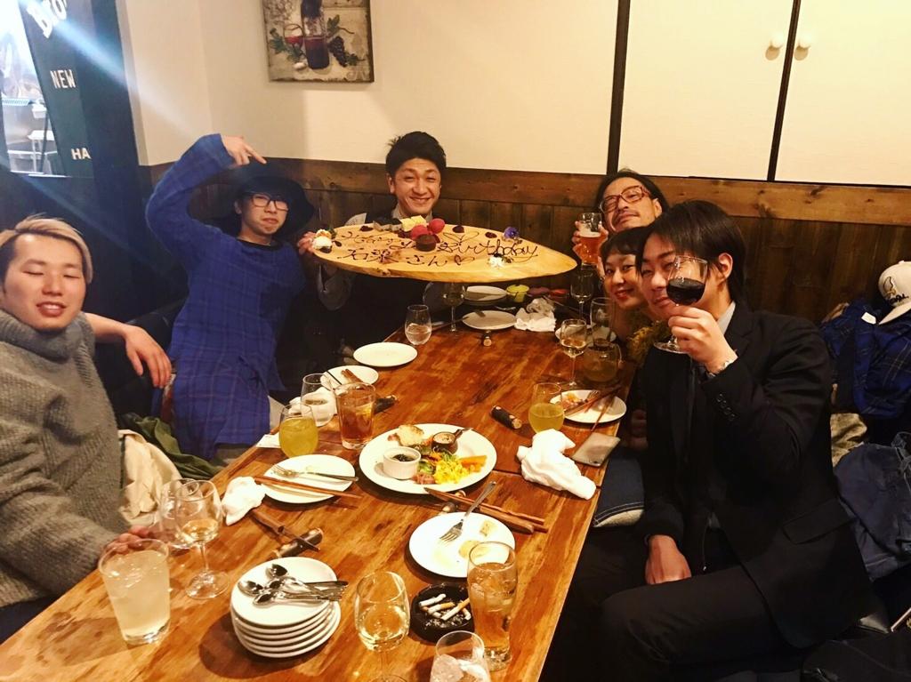 f:id:yusukefujita:20170302235250j:plain