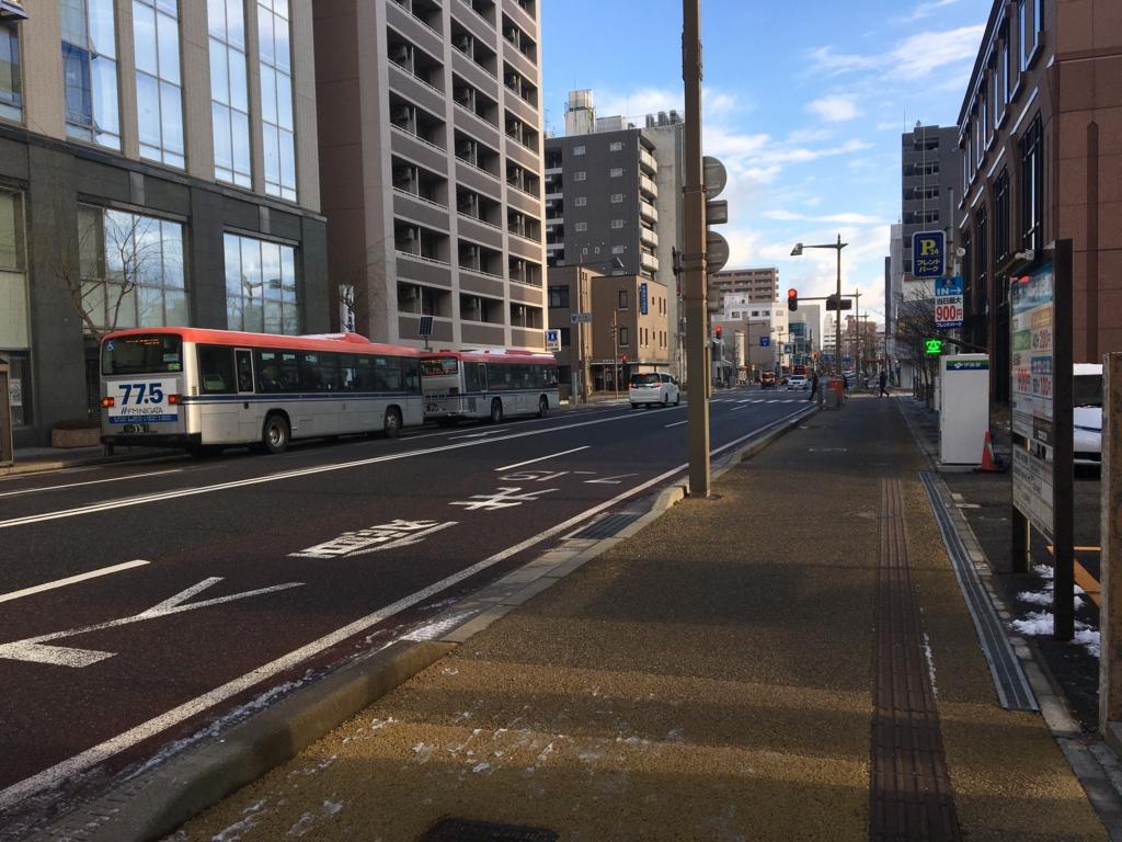 f:id:yusukefujita:20170308075145j:plain