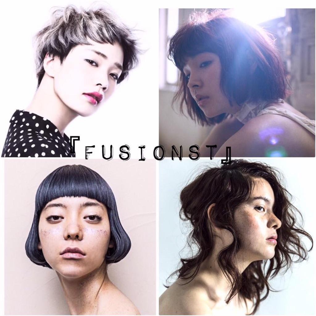 f:id:yusukefujita:20170314122354j:image
