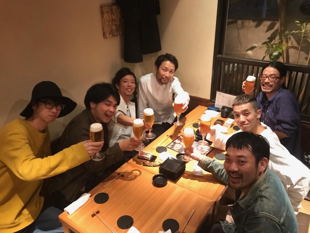f:id:yusukefujita:20170509130715j:plain