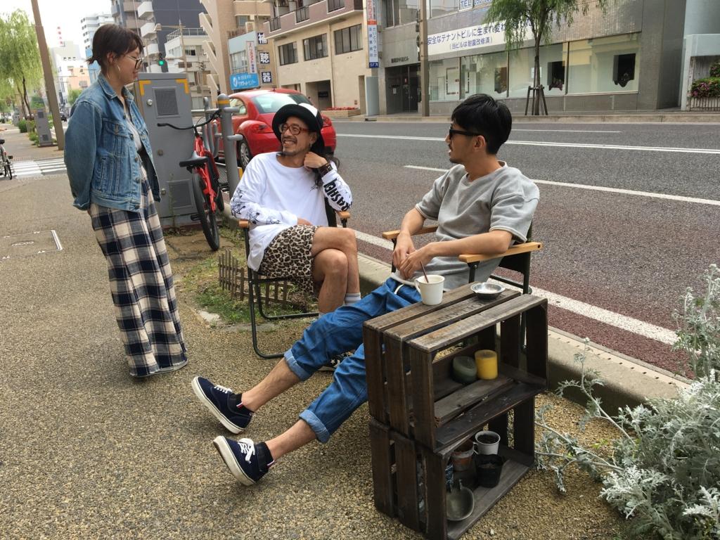 f:id:yusukefujita:20170524235712j:plain