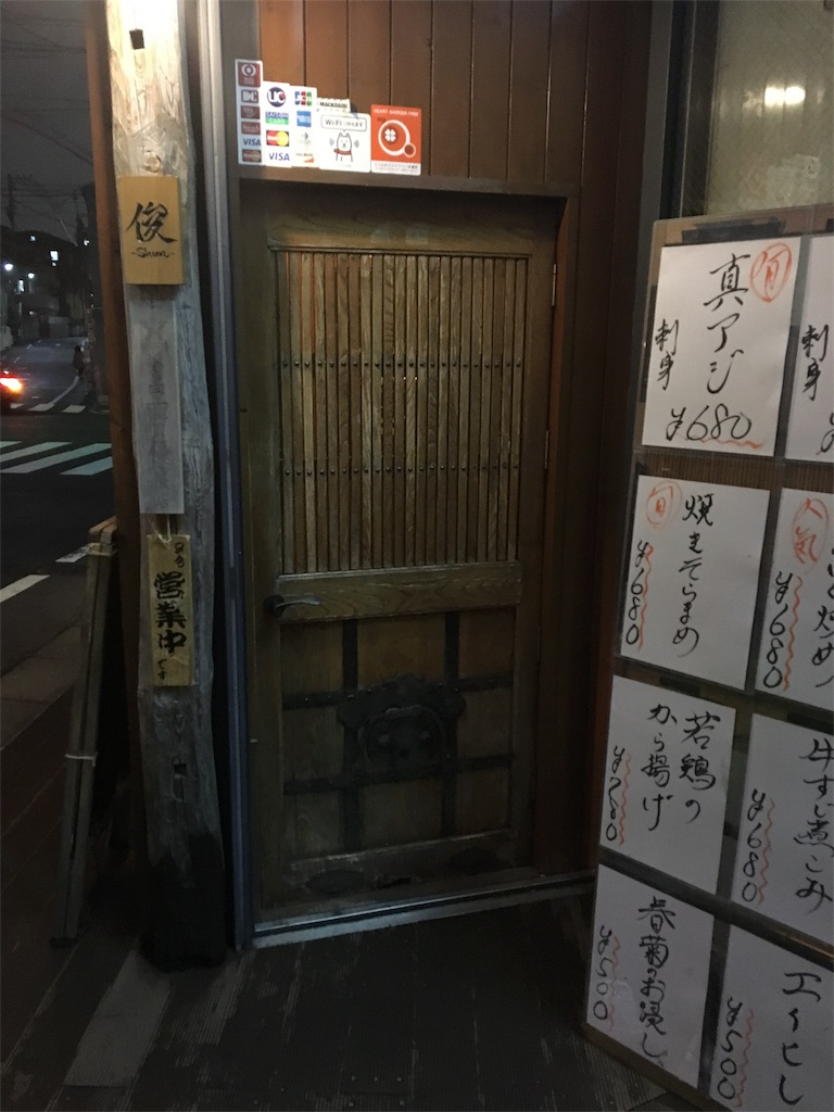 f:id:yusukefujita:20170614003830j:image