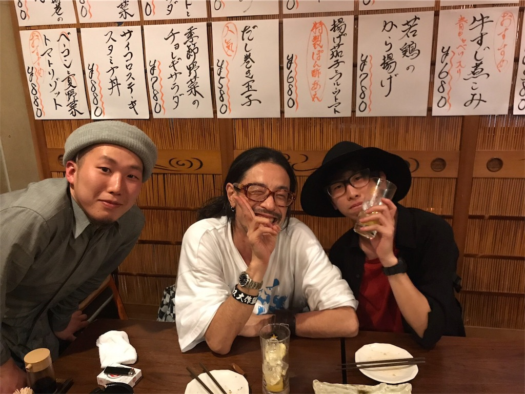 f:id:yusukefujita:20170614004220j:image