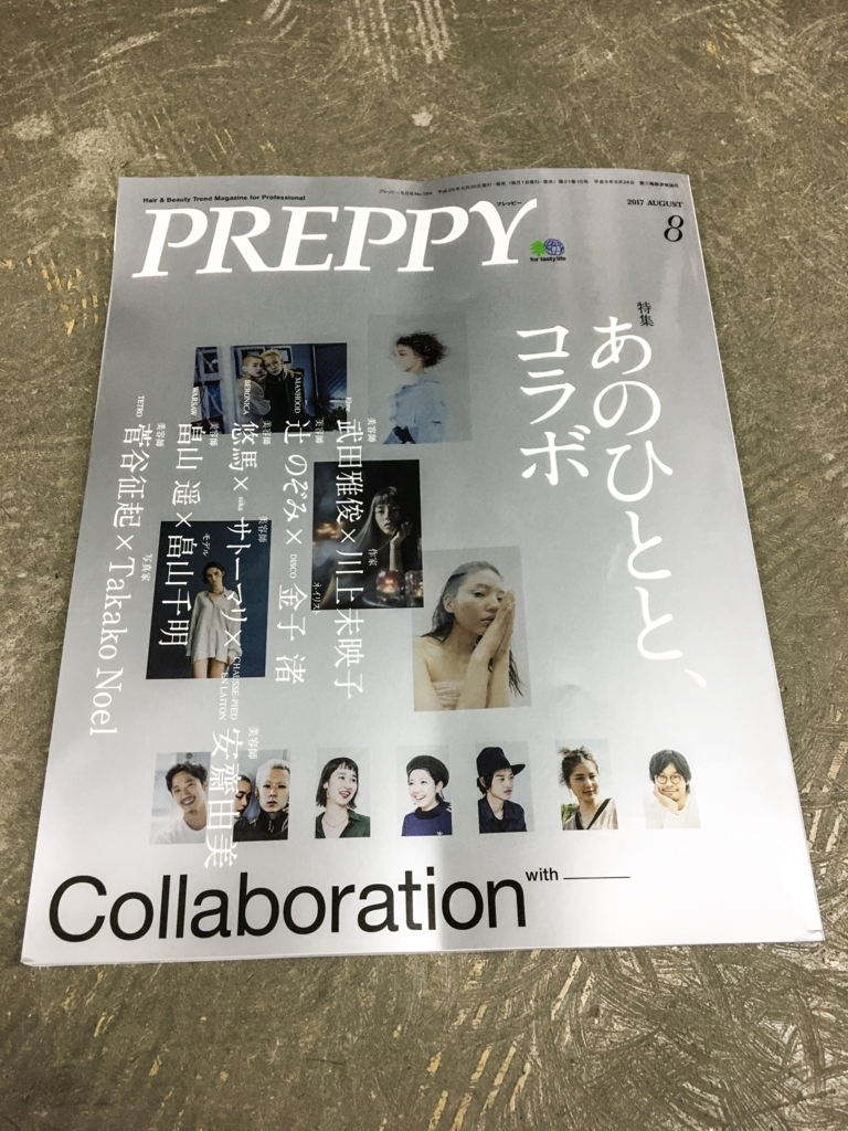 f:id:yusukefujita:20170704231952j:plain
