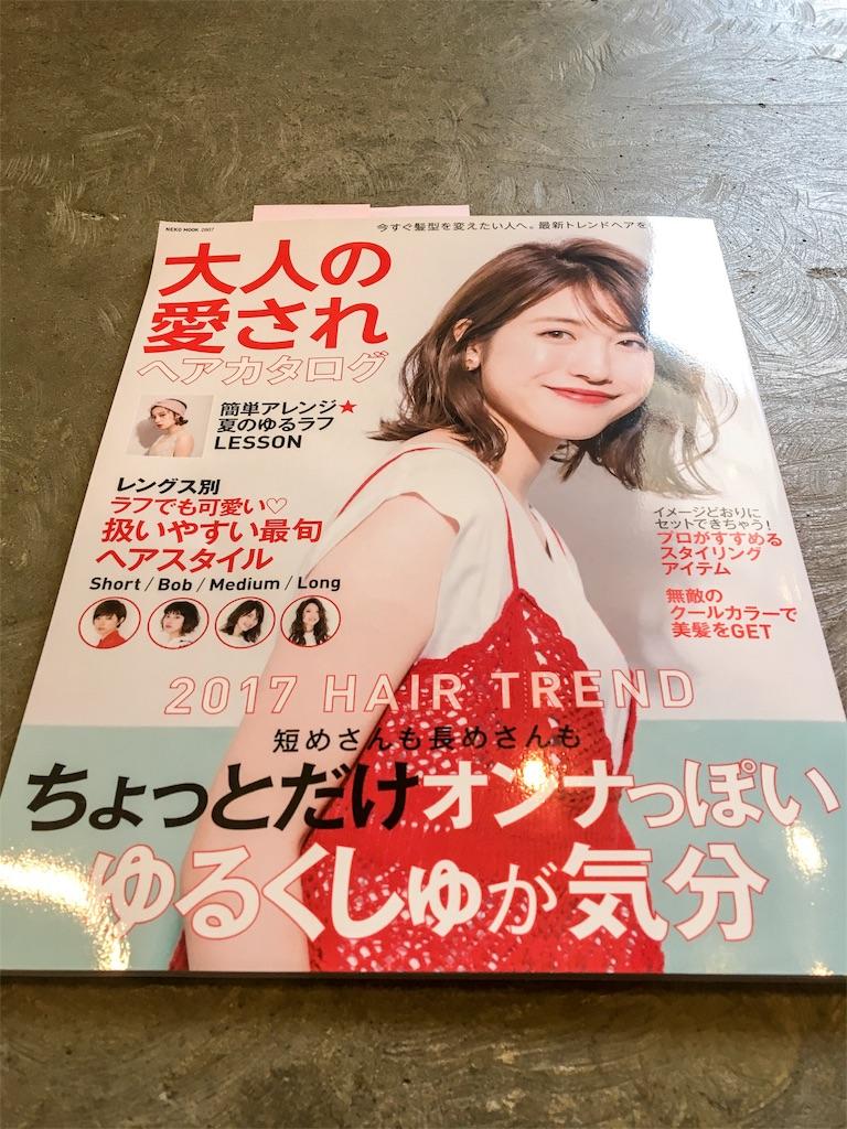f:id:yusukefujita:20170724092340j:image