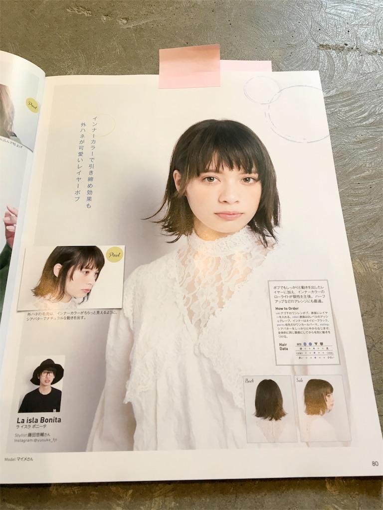 f:id:yusukefujita:20170724092404j:image