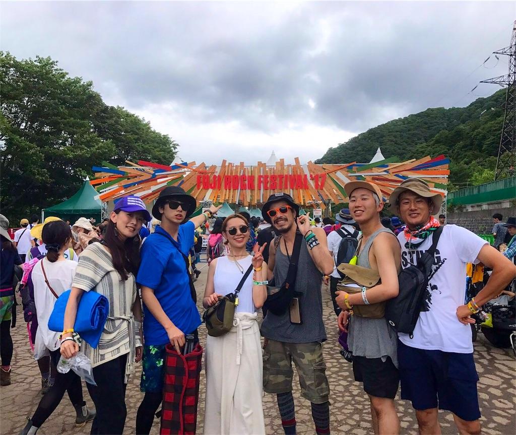f:id:yusukefujita:20170822234635j:image