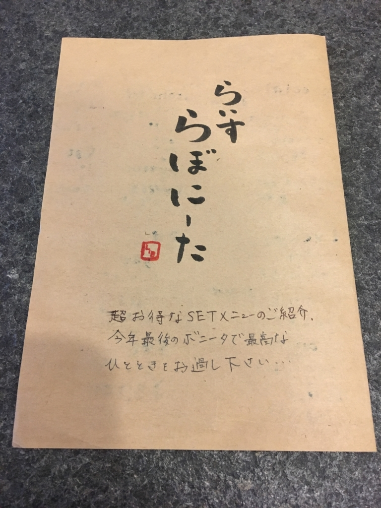 f:id:yusukefujita:20171201132526j:plain
