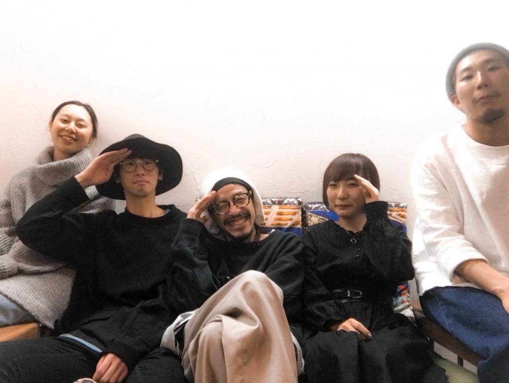 f:id:yusukefujita:20180111174417j:plain
