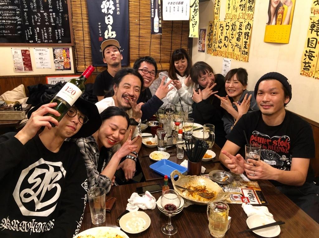 f:id:yusukefujita:20180311012155j:plain
