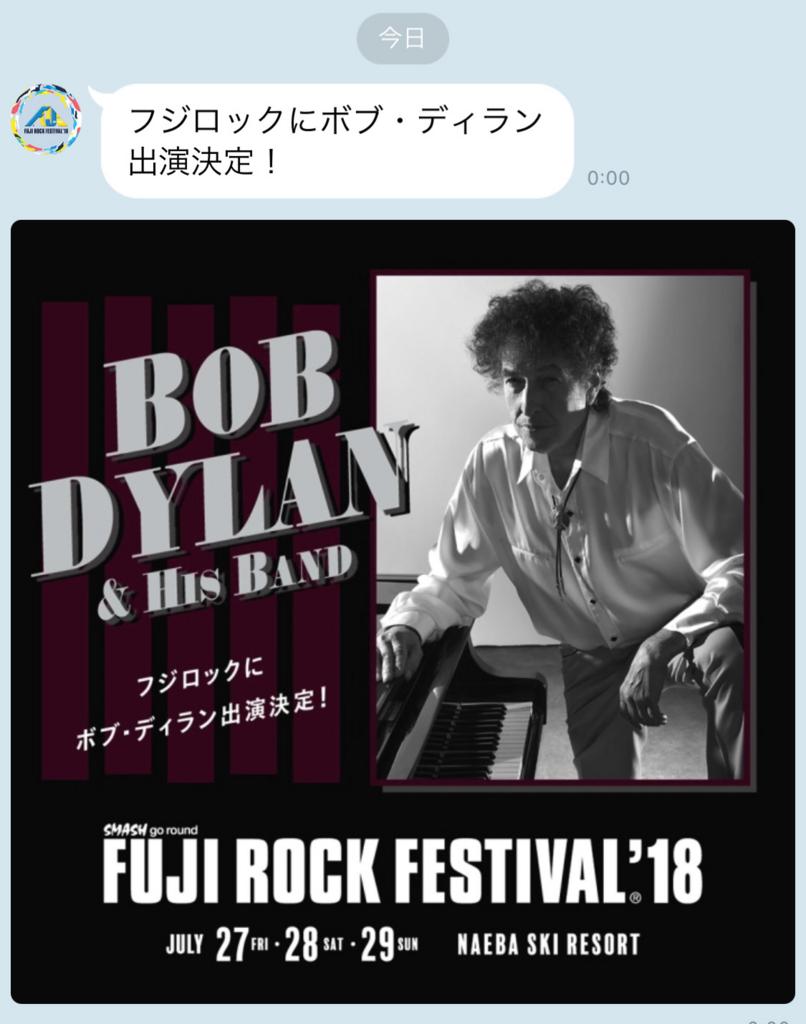 f:id:yusukefujita:20180316122216j:plain