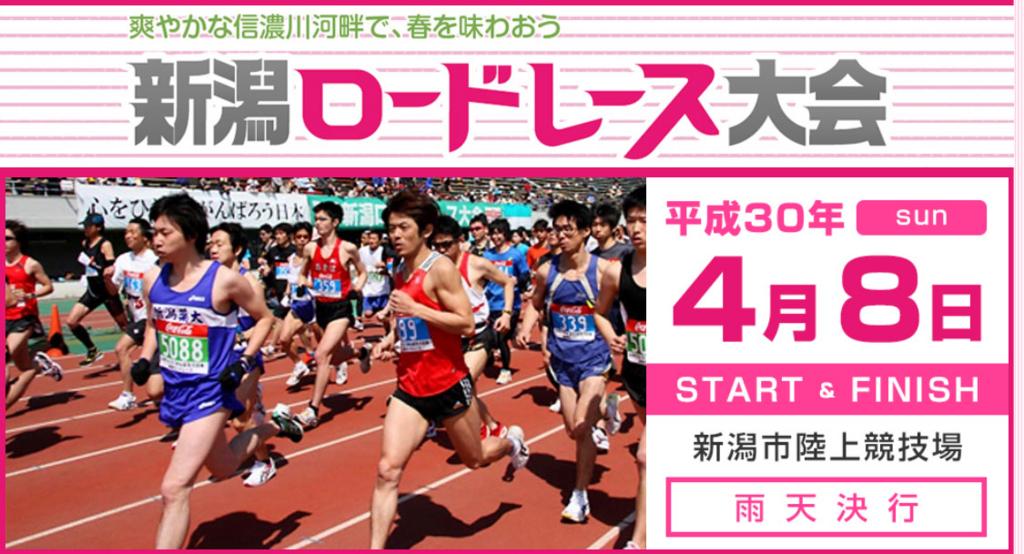 f:id:yusukefujita:20180404203230j:plain