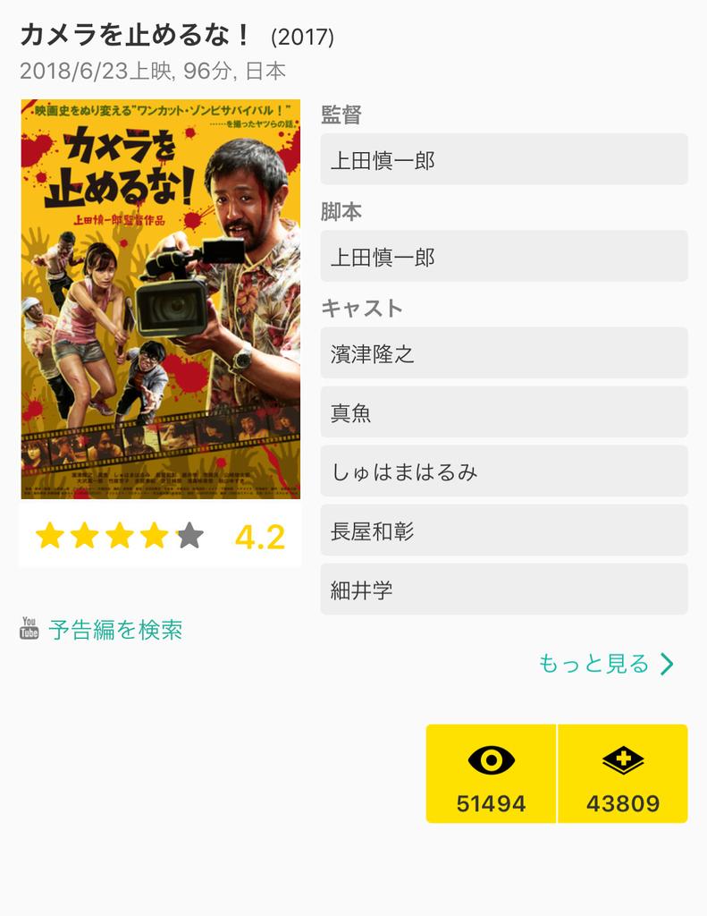 f:id:yusukefujita:20180927174940j:plain