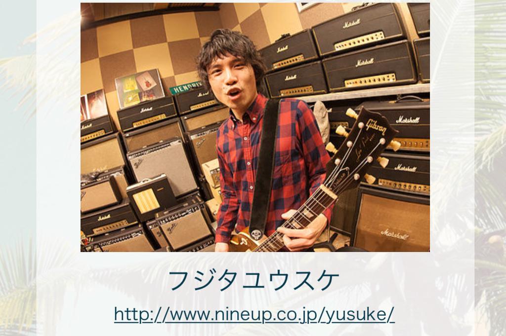 f:id:yusukefujita:20181003163847j:plain
