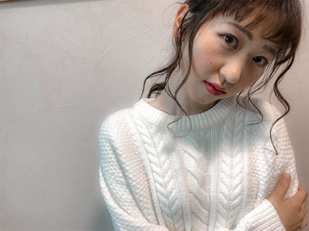 f:id:yusukefujita:20181031203623j:image