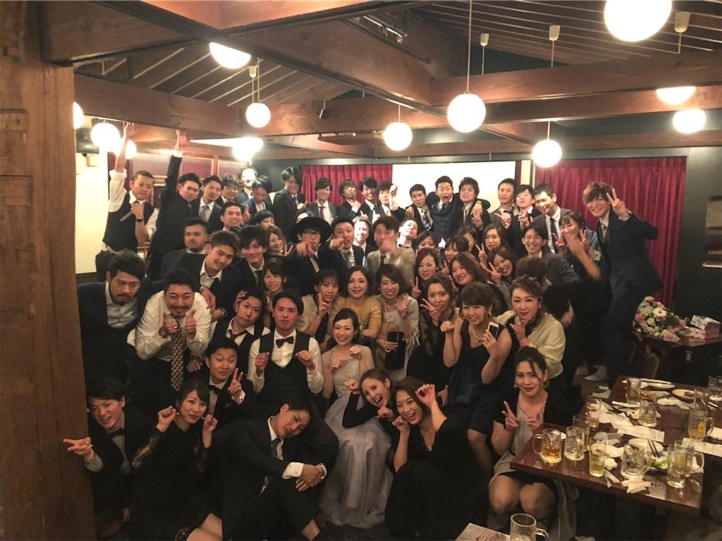 f:id:yusukefujita:20181105182006j:image
