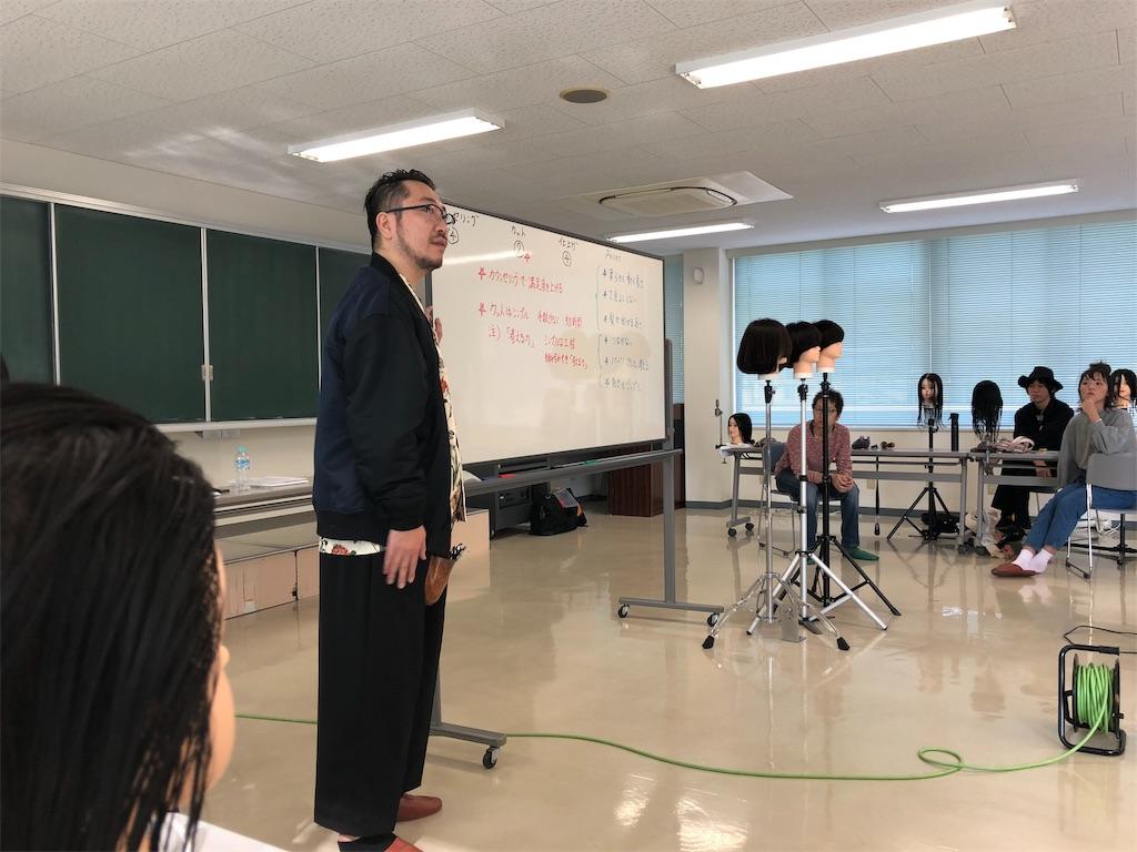 f:id:yusukefujita:20181106235352j:image